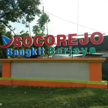 Album : Bangkit Berjaya