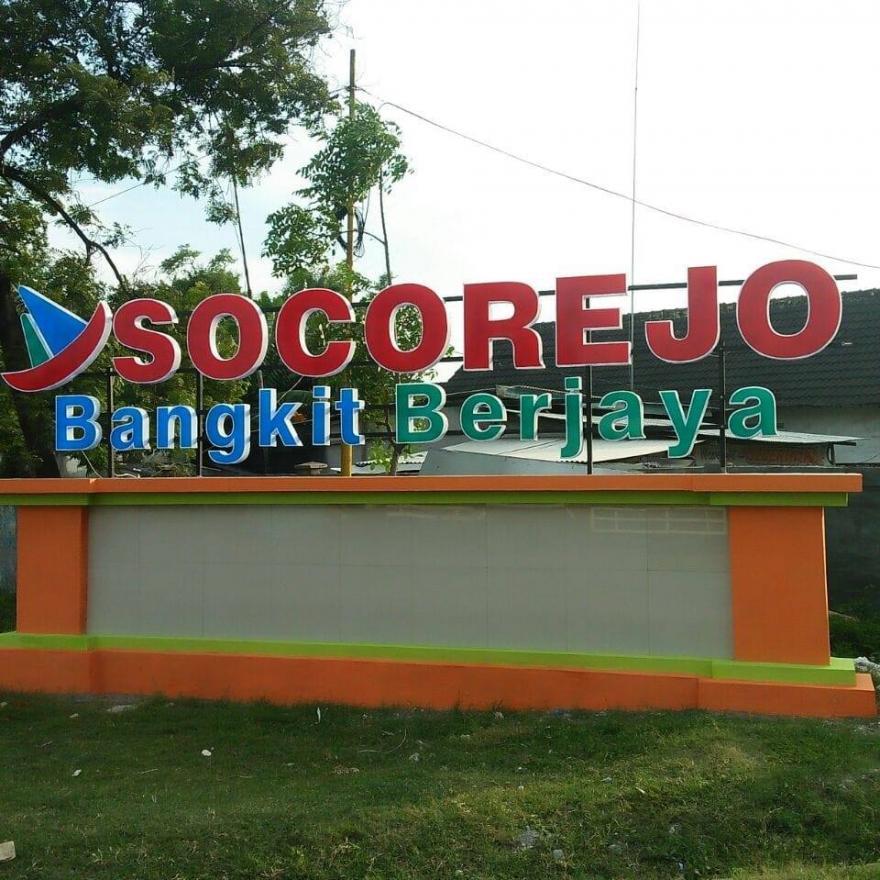Album : Desa Socorejo Bangkit Berjaya
